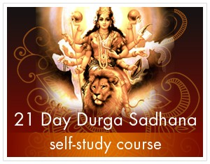 Durga Self Study